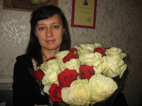 Смирнова Евгения Анатольевна